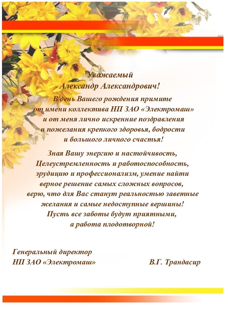 Материалы для поделок цветы 100
